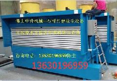 供应广州油漆房专用水帘机