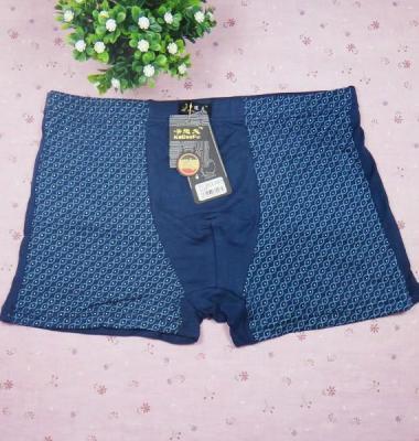 男式内裤图片/男式内裤样板图 (2)