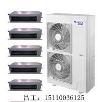 供应格力家用中央空调