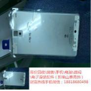 HTC手机后盖配件图片