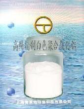 供应造纸专用高纯聚合氯化铝哪里有卖批发