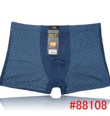 男式内裤图片/男式内裤样板图 (1)