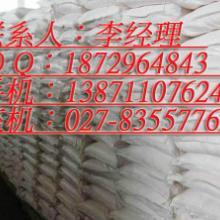 供应氢氧化铜湖北武汉厂家