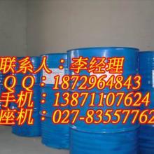 供应用于化工原料的正丁醇湖北武汉厂家