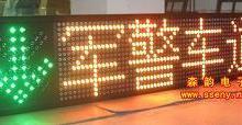 供应ETC车道灯|ETC产品|雾灯|ETC雨棚灯|自动栏杆机|费额显示器