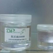 供应阻尼脂阻尼油旋钮专用油脂批发
