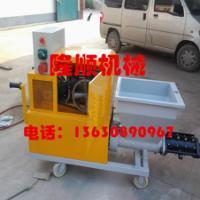 金盛宇砂浆喷涂机价格合理厂家