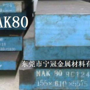 NAK80图片