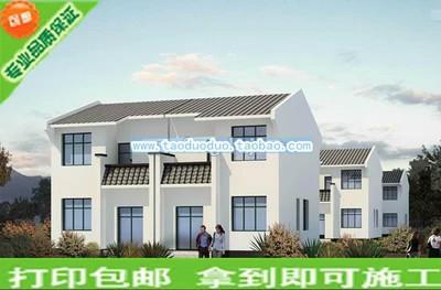 急求农村二层住宅房屋设计图 CAD格式