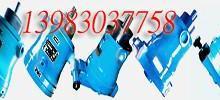 40MCY14-1B柱塞泵MCY14-1B图片