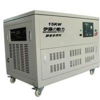 供应伊藤15KW全自动发电机YT15RGF-ATS
