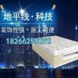 供应用于外墙保温装饰|小区 办公楼|房地产开发的孝义市DPX薄石材保温装饰一体板价