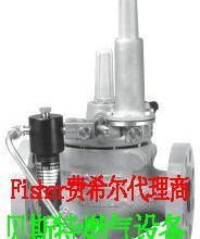 供应调压器减压阀
