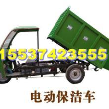 浙江高新小区用电动自卸保洁车哪里有卖电动环卫车采用电瓶为能源出入小区无污染无噪音,深受人们的喜爱图片