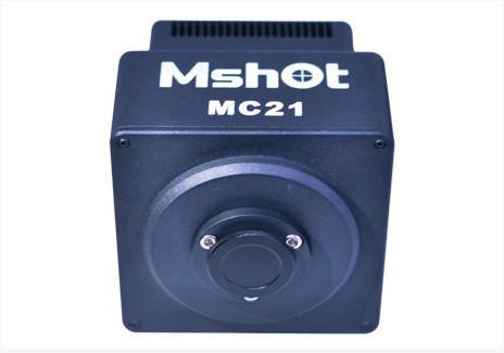 供应三亚显微镜摄像头MC21
