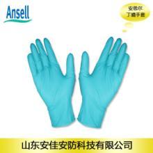 供应安思尔92-600丁晴手套,薄丁晴手套,耐油防滑图片