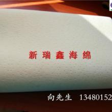 供应深圳新瑞鑫PU条纹按摩枕