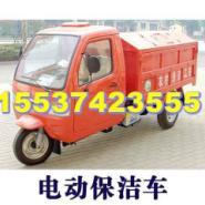 社区用电动三轮保洁车说明图片