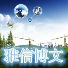 供应邢台医学材料翻译