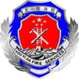 宁波消防公司