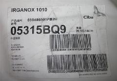供应巴斯夫1010无色受阻酚类抗氧剂