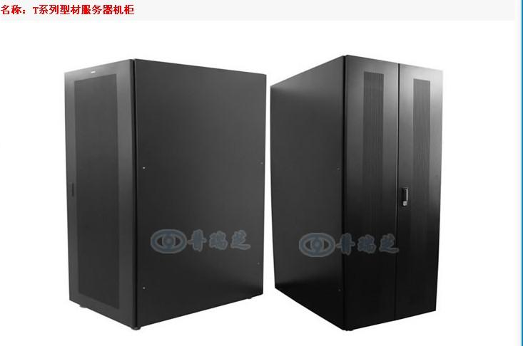金桥网络设备公司供应价格适中的金金桥服务器机柜壗