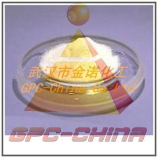 供应2-咪唑甲醛厂家价格供应商