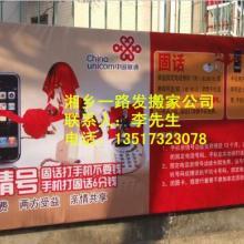 供应广告安装拆装等业务 欢迎来电恰谈