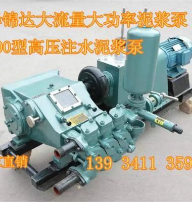 泥浆泵图片/泥浆泵样板图 (4)