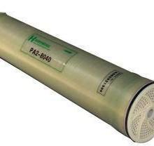 供应LP22-8040反渗透膜国产汇通反渗透膜批发厂家直销正品汇通膜图片