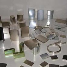 供应黑龙江钕铁硼强力磁铁厂家,黑龙江超强力磁石批发价格,黑龙江圆柱形强力磁铁生产商图片