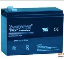 供应电池电机电机硅胶服装快递到台湾-18826453607图片