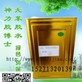 供应广东黄胶最低价格环保SBS检测报告