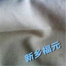 供应310克全棉阻燃面料  阻燃防静电面料厂家  抗油拒水功能性面料价格