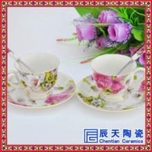 供应陶瓷咖啡具定做精美陶瓷咖啡具礼品