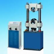 WES-300B数显式液压万能试验机图片