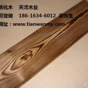 上海表面碳化木花架凉亭图片