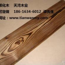供应用于地板的上海表面碳化木花架凉亭  木桥、花架、休闲桌椅、室内、户外专用地板防腐木