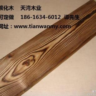 优质表面碳化木板材图片