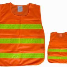 供应用于防护的电力安全马甲3M反光安全马甲反光背心主体由网眼布或平纹布制成,反光材料是反光晶格或高亮度反光布批发