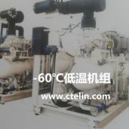 零下60超低温压缩机、低温冷冻机图片