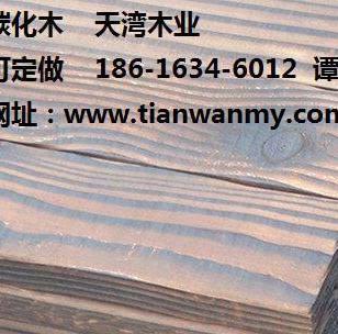 江苏表面碳化木扣板价格图片