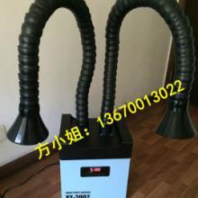 供应焊锡废气排放过滤器设备/电烙铁专用除烟机