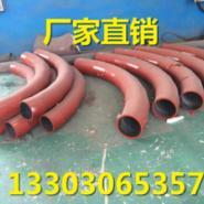 供应矿渣输送耐磨弯头 辽宁吉林陶瓷复合耐磨弯头批发 氧化铝复合耐磨管件