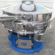 供应河南香精振动筛生产厂家香料旋振筛