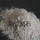 广东氧化镁膨胀剂直销,东莞氧化镁膨胀剂供应