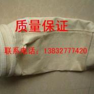 工业除尘器布袋耐高温除尘器布袋图片