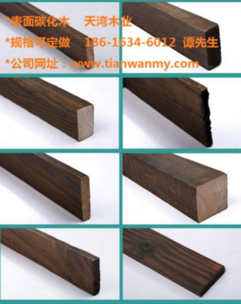 供应上海表面碳化木规格 上海表面碳化木价格 上海优质表面碳化木打特价