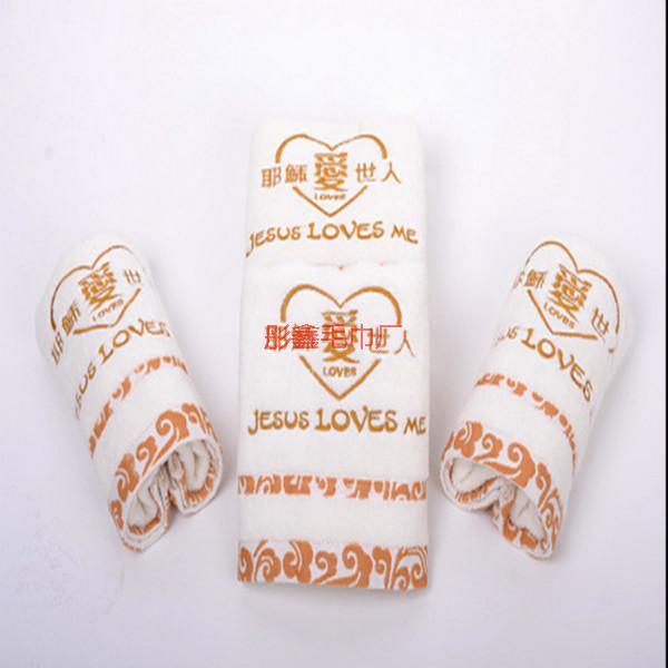 供应基督教毛巾出口意大利什么价位/基督教毛巾出口意大利哪里有批发