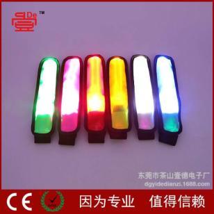 反光晶格LED发光臂带图片